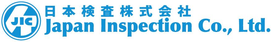 日本検査求人サイト