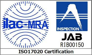 Japan Inspection Co , Ltd  | Notification of Acquisition of ISO/IEC